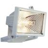 GAO 8110H  Halogén fényvető 150W (120W) fehér IP44