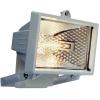 GAO 8113H Halogén fényvető 500W (400W) fehér IP44