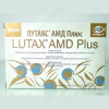 Santen Pharmaceutical Lutax AMD Plus kapszula 30x