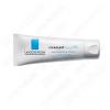 La Roche-Posay LRP Cicaplast B5 +5% Panthenol - nyugtató, regeneráló balzsam 100ml