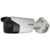 Hikvision DS-2CD4A25FWD-IZ (2.8-12mm) 2 MP WDR Lightfighter motoros zoom kültéri Smart IP EXIR csőkamera