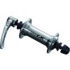 Shimano Deore LX HB-T670 első agy