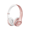 Beats by dr. dre - Solo2 Wireless - Rozéarany