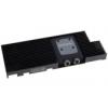 Alphacool NexXxoS GPX - Nvidia Geforce GTX 1070 M01 + Backplate - Black /11335/