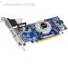Gigabyte Radeon R5 230 1GB GDDR3 64bit low profile grafikus kártya