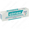 GABA International Elmex fogkrém Sensitive Professional (75ml)