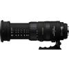 Sigma 50-500mm f/4.5-6.3 DG OS HSM Canon