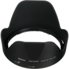 Nikon HB-N106 Napellenző objektívre