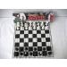 Verseny sakk malom játékkal