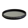 W-Tianya XS-Pro1 Digital CPL szûrõ 43mm (Cirkulár polár) vékonyított