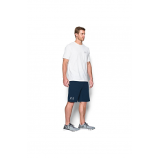Under Armour FRENCH TERRY SHORT