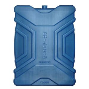 Hűtő betét hűtőszekrénybe, 1000 g