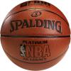 Kosárlabda, 7-s méret PLATINUM LEGACY