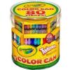 Crayola 80 db-os rajzoló készlet