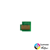 HP UNIV.COLOR CHIP ALH/UKX Bk. AX*(For Use)