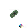 RICOH SPC811 CHIP Cyan (For Use)