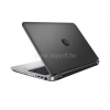 HP ProBook 450 G3 | Core i3-6100U 2,3|8GB|250GB SSD|1000GB HDD|15,6