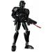LEGO Star Wars Birodalmi Halálcsillag katona 75121