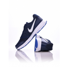 Nike Downshifter 6 Cipő (684652_0401)