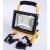 Life Light Led AKKUS LED reflektor Erős smd ledekkel szerelve, 4500 Kelvin autós és hálózati töltő 1 év garancia. led