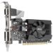 MSI GeForce GT 710 2GB GDDR3 64bit grafikus kártya