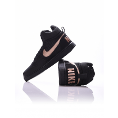 Nike Recreation Mid-Top Premium Cipő (844907_0002)