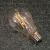 Life Light Led Retro LED körte égő E27 (4Watt/300°) COG LED izzószálas, üveg búra, meleg fehér, retro izzó led