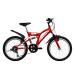 """Adria Rocky 20"""" összteleszkópos gyerek kerékpár piros"""