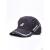 Babolat Unisex Baseball sapka Cap Babolat Junior IV