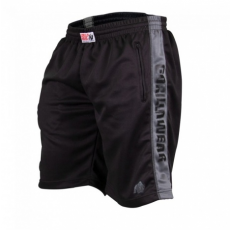 TRACK SHORTS (BLACK/GREY) [2XL/3XL]