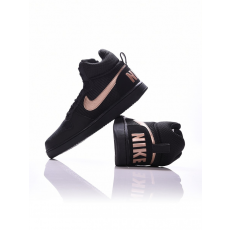 Nike Recreation Mid-Top Premium Utcai cipő