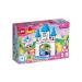 LEGO DUPLO® Hamupipőke varázslatos kastélya 10855