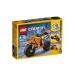 LEGO Creator Narancssárga városi motor 31059