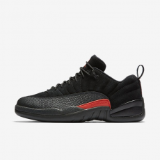 Nike Air Jordan XII Retro Low Max Orange
