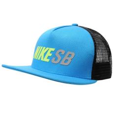 Nike Sapka Nike Reflect Trucker gye.
