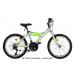 HAUSER Cobra 20 gyermek kerékpár
