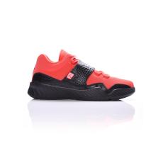 Nike Jordan J23 (p1905)