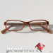 Barna Fossil szemüvegkeret San Felipe barna OF2042222