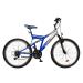 KOLIKEN Albatros RS35 MTB kerékpár