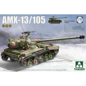 Takom French Light Tank AMX-13/105 2 in 1 tank makett 2062