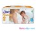 Libero Baby Newborn pelenka 44db-os