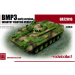 Modelcollect BMP3 Infantry Fighting Vehicle early version makett UA72016
