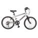 Muddyfox Energy 20-as fiú mountain bike