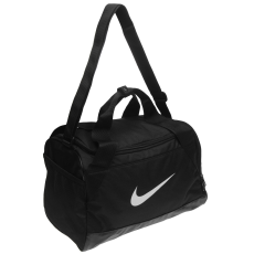 Nike Sport táska Nike Brasilia XS Grip