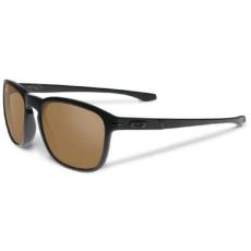 Oakley OO9223 01 ENDURO napszemüveg