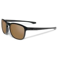 Oakley OO9223 04 ENDURO napszemüveg