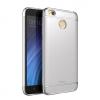 Xiaomi Redmi 4X Ipaky Hybrid galvanizált kemény tok ezüst