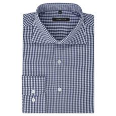 Fehér és tengerészkék XL méretű férfi üzleti ing