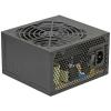 FSP 700-50ARN ATX desktop tápegység 700W 80+ Silver OEM
