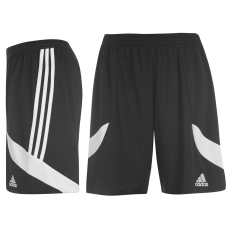 Adidas Sportos rövidnadrág adidas 3 Stripe Nova gye.